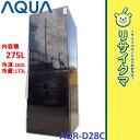 【中古】M▽アクア 冷蔵庫 275L 2014年 2ドア 人気色 ブラック ケースフリーザ AQR-D28C (06229)