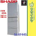 【中古】K▲シャープ 冷蔵庫 424L 2013年 5ドア 両開き プラズマクラスター SJ-PW42X (06237)