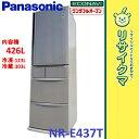 【中古】K▲パナソニック 冷蔵庫 2013年 5ドア 自動製氷 エコナビ NR-E437T (06243)