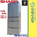 【中古】K▲シャープ 冷蔵庫 440L 2012年 6ドア 観音 プラズマクラスタ SJ-XF44S (06244)