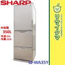 【中古】R▲シャープ 冷蔵庫 350L 2013年 3ドア 両開き シルバー SJ-WA35Y (06261)