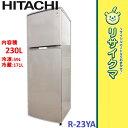 【中古】R▲日立 冷蔵庫 230L 2010年 2ドア 大容量 シルバー R-23YA (06264)