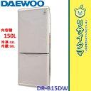 【中古】M△大宇 冷蔵庫 150L 2014年 2ドア 大容量 ホワイト DR-B15DW (06267)