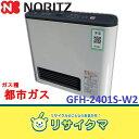 【中古】M▽ノーリツ ガスファンヒーター 2011年 都市ガス 7〜9畳 GFH-2401S-W2 (06295)