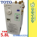 【中古】M▽TOTO 小型電気温水器 5.8L 湯ぽっと 洗面 手洗い REW06A1E (06335)