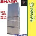 【中古】M△シャープ 冷蔵庫 440L 2012年 5ドア 両開き 自動製氷 SJ-XW44W (06344)