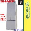 【中古】R▲シャープ 冷蔵庫 410L 2016年 4ドア 両開き ガラスドア SJ-GT41B (06377)