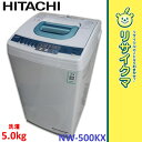 【中古】R▲日立 洗濯機 2010年 5.0 風乾燥 ステンレス槽 NW-500KX (06384)