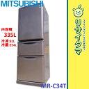【中古】R▲三菱 冷蔵庫 335L 2012年 3ドア 自動製氷 人気色 ピンク MR-C34T (06355)