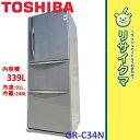 【中古】R▲東芝 冷蔵庫 2011年 339L 3ドア 自動製氷 GR-C34N (06376)