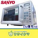 【中古】M△特価 サンヨー オーブンレンジ EMO-CH8 (06394)