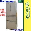 【中古】R▲パナソニック 冷蔵庫 315L 2016年 3ドア 自動製氷 エコナビ搭載 NR-C32EM (06402)
