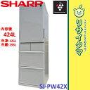 【中古】R▲シャープ 冷蔵庫 424L 2013年 5ドア 両開き プラズマクラスター SJ-PW42X (06404)