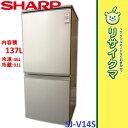 【中古】K▼シャープ 冷蔵庫 137L 2010年 2ドア シルバー SJ-V14S (06462)