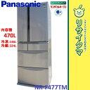 【中古】K▲パナソニック 冷蔵庫 470L 2013年 6ドア 観音 エコナビ 自動製氷 NR-F477TM (06514)