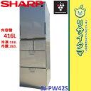 【中古】R▼シャープ 冷蔵庫 416L 2010年 5ドア 両開き 自動製氷 プラズマクラスター搭載 SJ-PW42S (06516)
