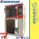【中古】O▼久電舎 業務用 電気 スチームコンベクションオーブン MC-BCE-5L (04861)