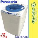【中古】R▲パナソニック 洗濯機 2011年 7.0kg エコウォッシュシステム 送風乾燥 NA-FS70H3 (06595)