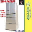 【中古】R▼シャープ 冷蔵庫 440L 2011年 6ドア 観音 自動製氷 プラズマクラスター搭載 SJ-XF44T (06593)