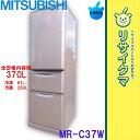 【中古】K▼三菱 冷蔵庫 370L 2012年 3ドア 自動製氷 人気カラー ピンク MR-C37W (11248)
