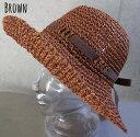 ショッピングストロー 5375743■s29s 帽子 つば広ハット リボンベルト ミックス編み ストローハット レディース サイズ調整可能 折りたたみ可能