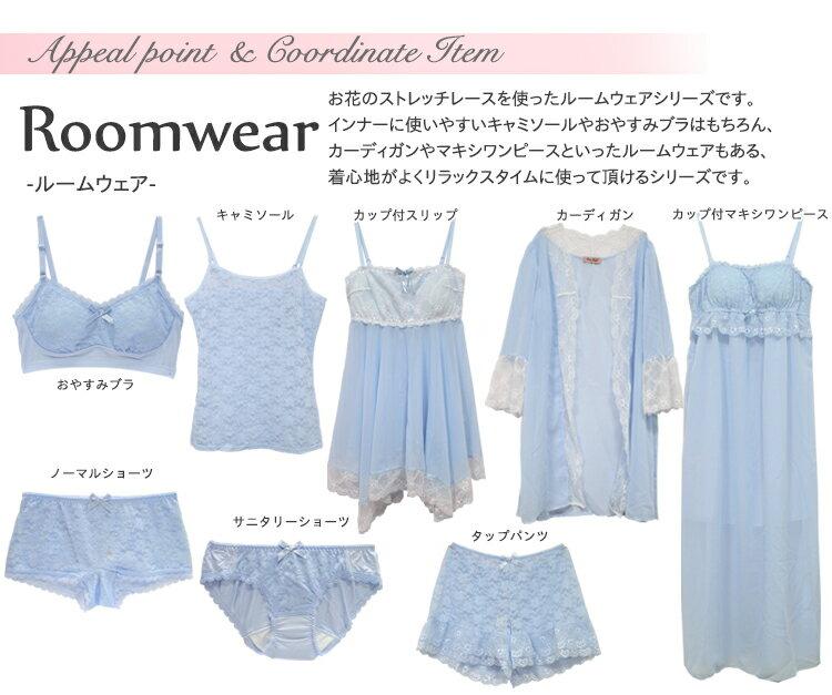 Risa Magli (リサマリ)【Roomw...の紹介画像2