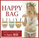 【RISA MAGLI】2019年HAPPY BAG 福袋(...