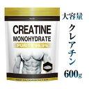 クレアチン モノハイドレート 99.9% クレアチンパウダー ノンフレーバー 600g120食分 BULKEY CREATINE MONOHYDRETE 幸せラボ 送料無料
