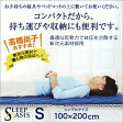 【送料無料】高橋尚子さんオススメ 高反発  マットレスパッド シングル サイズ ライズ TOKYO(東京) がオススメする 健康睡眠 ライズの寝具 スリープオアシス シリーズ
