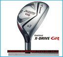 2012年モデルブリヂストン ツアーステージX−DRIVE GRユーティリティTOURSTAGE NSPRO950GHウエイトフロースチールシャフト