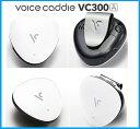 ☆ボイスキャディ voice caddie ゴルフ用品 ホワイト VC300A 音声型GPS ゴルフナビ 高性能GPS搭載 距離計測器