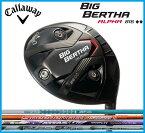 キャロウェイ BIG BERTHA ALPHA816 ビッグバーサ アルファ816 ダブルブラックダイヤモンド ドライバー Tour AD GP-6/Speed...