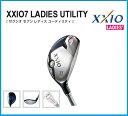 2012年モデル ダンロップレディース XXIO7(ゼクシオ セブン)ユーティリティゼクシオMP700Lカーボンシャフト日本正規品