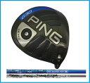 2015年モデル 日本正規品 PING ピン G30 LSTEC ドライバー TFC 390/Tour 65 カーボンシャフト