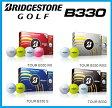 ショッピング個 ☆2014年☆日本正規品☆ブリヂストンゴルフ TOUR B330/B330RXS/ B330S/B330RX ゴルフボール1ダース(12個入)Bridgestone Golf ツアー ビー サンサンマル