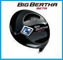 ☆2014年 日本正規品 キャロウェイ BIG BERTHA BETA ビッグバーサ ベータ ドライバー AIR SPEEDER FOR BIG BERTHA シャフト