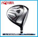 ☆ホンマ ゴルフ☆HONMA☆TOUR WORLD TW737 450 ドライバー VIZARD VIZARD EX-Z カーボンシャフト