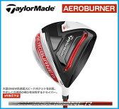 ☆2015年モデル☆日本正規品☆テーラーメイド AEROBURNER エアロバーナー ドライバー TM1-215 カーボンシャフト
