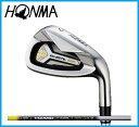 本間ゴルフ Be ZEAL525 ホンマ ビジール525 アイアン6本セット(#6-#11) VIZARD カーボンシャフト