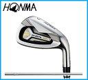 本間ゴルフ Be ZEAL525 ホンマ ビジール525 アイアン6本セット(#6-#11) N.S.PRO 950GH スチールシャフト