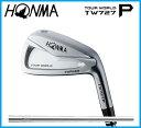 本間ゴルフ HONMA TOUR WORLD ホンマ ツアーワールド TW727P  アイアン単品(#3,#4,#11,SW) N.S.PRO 950GH スチールシャフト