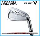 本間ゴルフ HONMA TOUR WORLD ホンマ ツアーワールド TW727V  アイアン6本セット(#5-10) N.S.PRO MODUS3 TOUR120 スチールシャフト