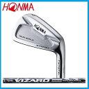 ☆ホンマ ゴルフ ツアーワールド TW737 Vn アイアンセット 6本組 (5-10) VIZARD IB85 IB95 IB105カーボンシャフト HONMA TOUR WORLD