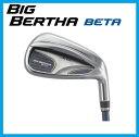 2016年モデル キャロウェイ BIGBERTHA BETA ビッグバーサ ベータ アイアン 5本セット(#6-9,PW)GP for BIG BERTHA/ALLOY BLUE シャフト