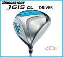 ☆2015年モデル ブリヂストンゴルフ J615 CL レデ...