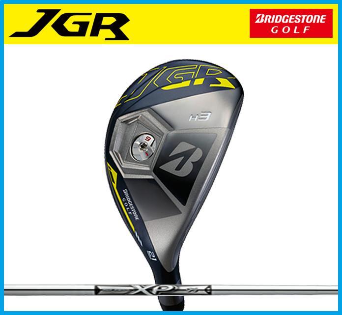 ブリヂストンゴルフ JGR ユーティリティ  XP95 スチールシャフト ☆NEWモデル☆10月23日発売☆