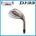 ☆フォーティーン DJ-33 ウエッジ ダイナミックゴールド / NSPRO 950GH HT スチールシャフト