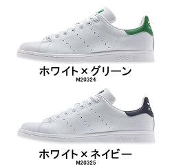 正規品adidasSTANSMITHアディダススタンスミスコラボスニーカー日本未発売正規品コラボ限定【ads7】
