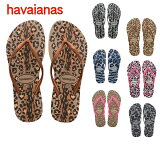 \ランク1位/【】ハワイアナス havaianas SLIM ANIMALS スリム アニマルズ レディース ビーチサンダル 2014年新作 アニマル柄(単品購入に限りメール便発送)hav1