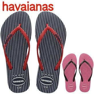 哈瓦那人字拖哈瓦那人字拖苗條復古超薄復古女士拖鞋平唯一正規頂端和苗條的銷售 (購買分開,只要船)